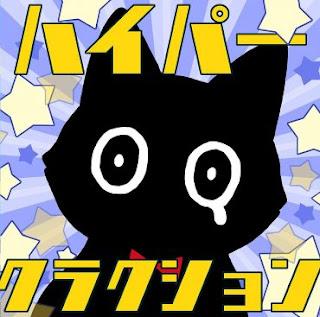 [Mini Album] Polkadot Stingray – Hyper Klaxon (3rd Mini Album) [MP3/320K/ZIP]