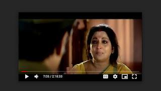 চিতা ফুল মুভি (২০০৫) | Chita Full Movie Download & Watch Online