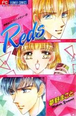 Reds Manga