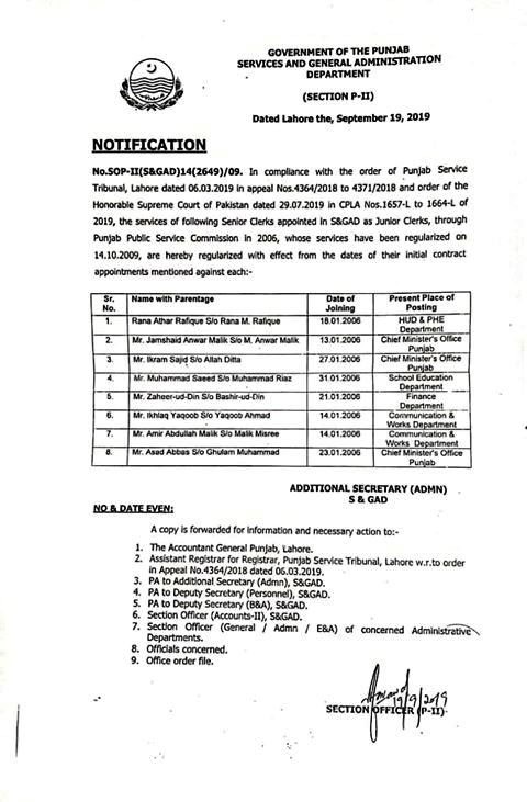 REGULARIZATION OF SENIOR CLERKS FROM DATE OF JOINING APPOINTED IN S&GAD