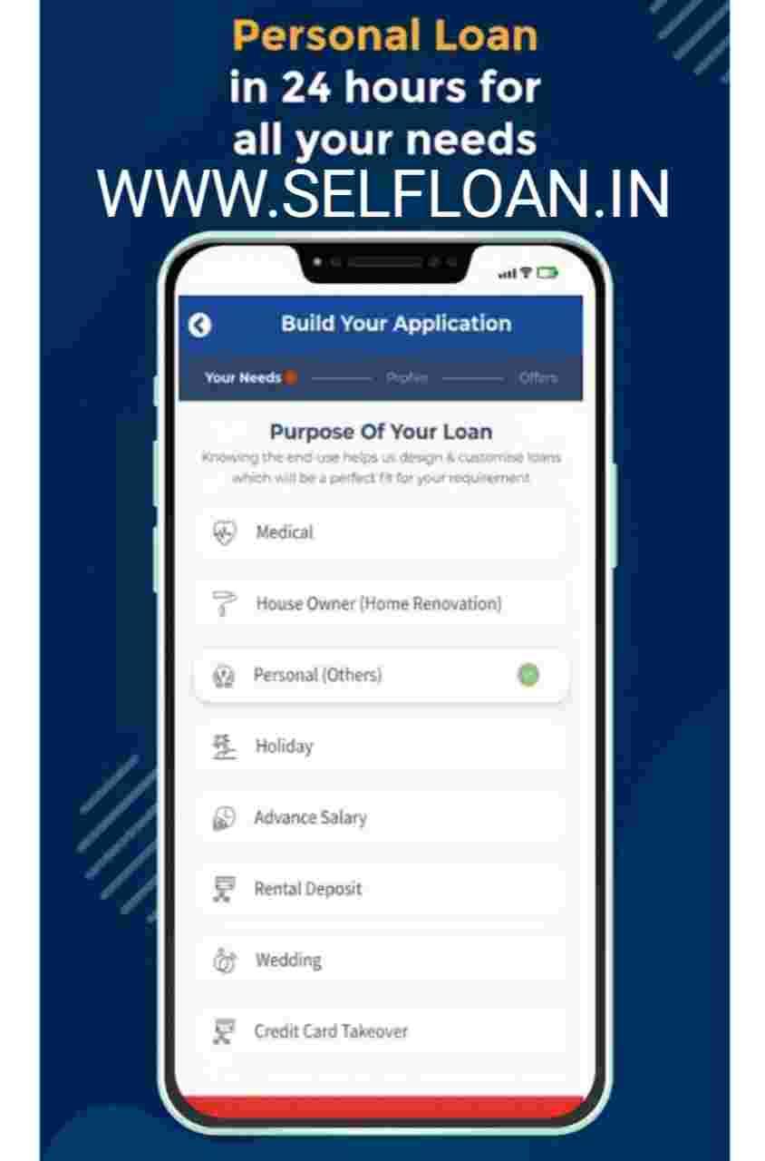 Loan Tap Se Personal Loan Kaise Liya Jata Hai