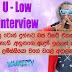 U Low Interview - Wagmeetv