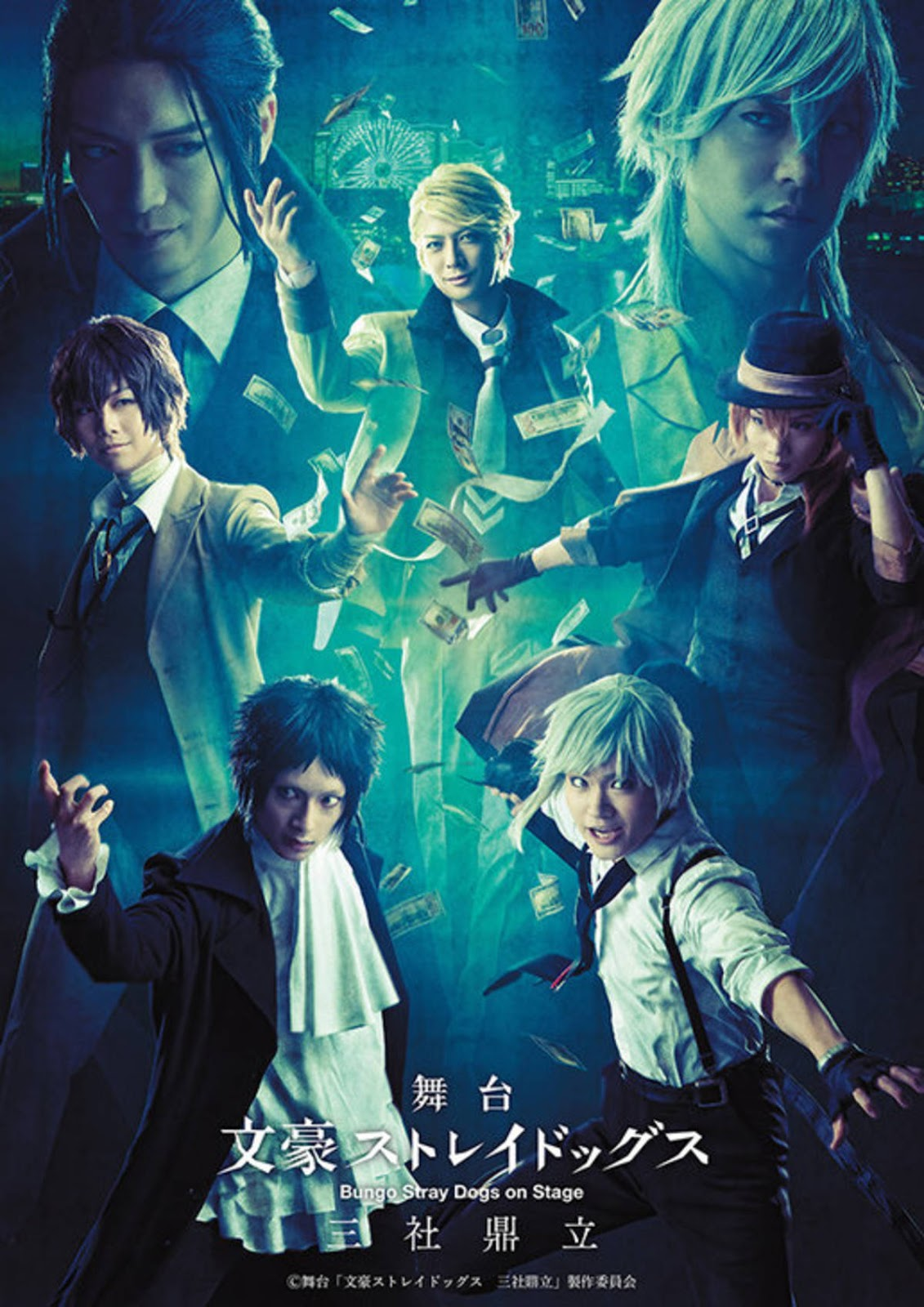 bungou stray dogs movie live action