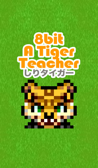 8-bit A Tiger Teacher from Japan