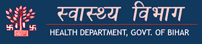 Bihar Health Department Food Security Officer Recruitment 2019