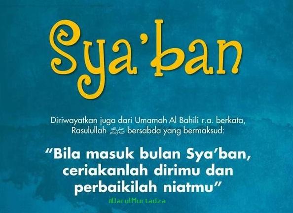 Hisab Awal Sya'ban 1438 H