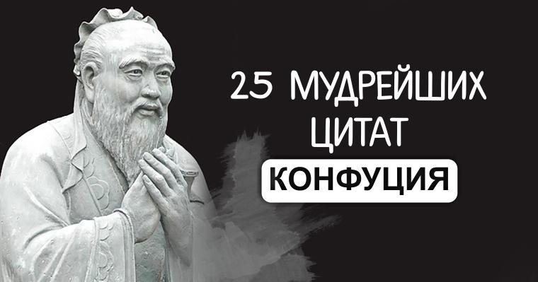 Кольца обручальные, картинки высказывания о любви конфуций