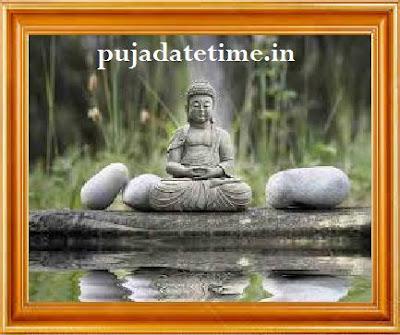 বুদ্ধ পূর্ণিমা ,बुद्ध पूर्णिमा