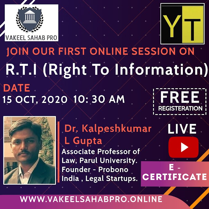 How to draft a RTI ?