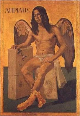 Ο Σεπτέμβριος σε πίνακα του Γιάννη Τσαρούχη