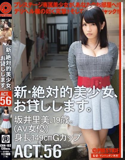CHN-102 Sakai Satomi Absolutely Beautiful Girl