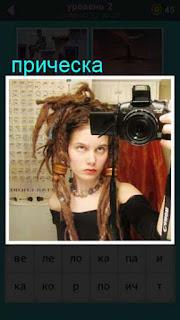 девушка со странной прической фотографирует сама себя