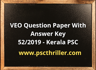 VEO 2019 (KLM, IDK, KNR )Question Paper with Answer Key 52/2019 - Kerala PSC