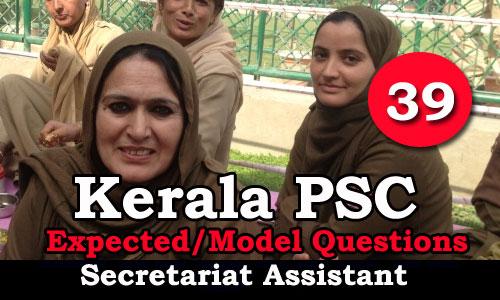 Kerala PSC Secretariat Assistant Model Questions - 39