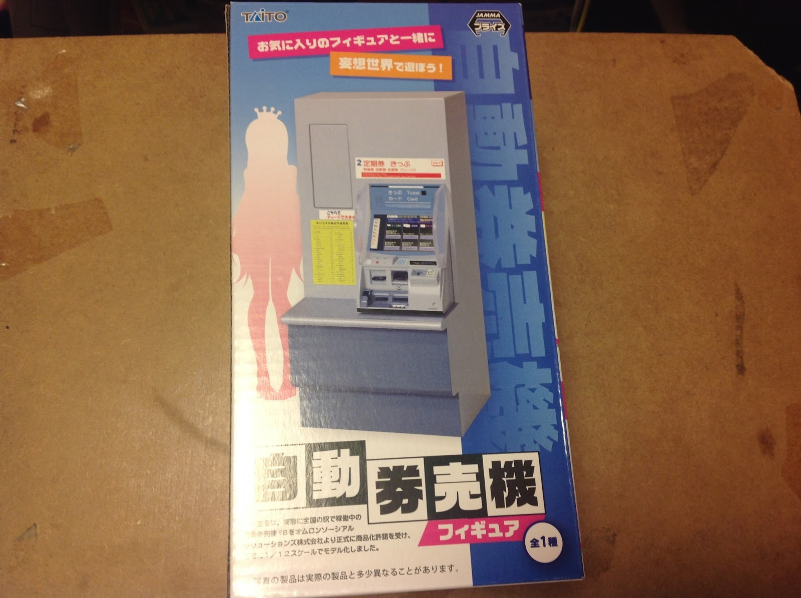 Automatic Ticket Dispenser ~ King of fighters uk a quick look at taito prize