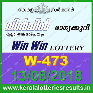 "KeralaLotteriesResults.in, ""kerala lottery result 13 8 2018 Win Win W 473"", kerala lottery result 13-08-2018, win win lottery results, kerala lottery result today win win, win win lottery result, kerala lottery result win win today, kerala lottery win win today result, win winkerala lottery result, win win lottery W 473 results 13-8-2018, win win lottery w-473, live win win lottery W-473, 13.8.2018, win win lottery, kerala lottery today result win win, win win lottery (W-473) 13/08/2018, today win win lottery result, win win lottery today result 13-8-2018, win win lottery results today 13 8 2018, kerala lottery result 13.08.2018 win-win lottery w 473, win win lottery, win win lottery today result, win win lottery result yesterday, winwin lottery w-473, win win lottery 13.8.2018 today kerala lottery result win win, kerala lottery results today win win, win win lottery today, today lottery result win win, win win lottery result today, kerala lottery result live, kerala lottery bumper result, kerala lottery result yesterday, kerala lottery result today, kerala online lottery results, kerala lottery draw, kerala lottery results, kerala state lottery today, kerala lottare, kerala lottery result, lottery today, kerala lottery today draw result, kerala lottery online purchase, kerala lottery online buy, buy kerala lottery online, kerala lottery tomorrow prediction lucky winning guessing number, kerala lottery, kl result,  yesterday lottery results, lotteries results, keralalotteries, kerala lottery, keralalotteryresult, kerala lottery result, kerala lottery result live, kerala lottery today, kerala lottery result today, kerala lottery"