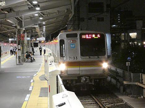 【ダイヤ改正後に消滅!】東京メトロ7000系の急行 菊名行き
