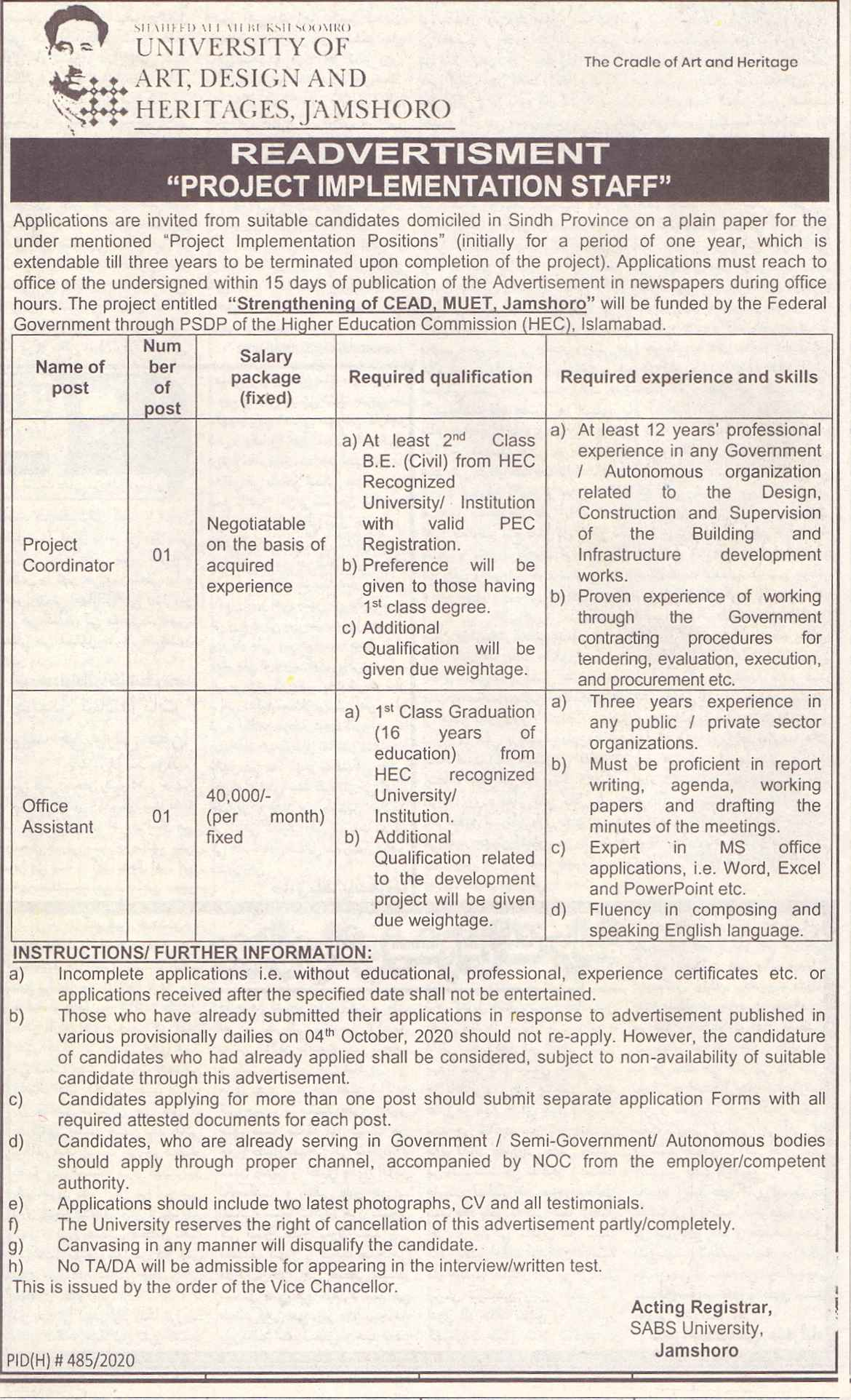 University of Art Design & Heritage Jamshoro Jobs 2021 for Project Coordinator, Office Assistant, Engineer and more