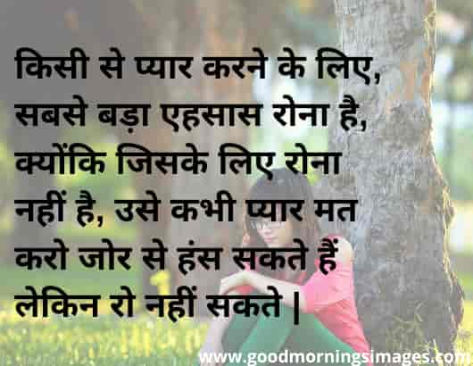 sad shayari hindi images