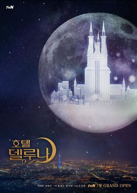 hotel del luna cast