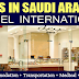 Bateel International Saudi Arabia - Free Recruitment