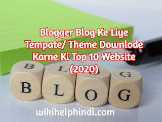 blogger template premium free download