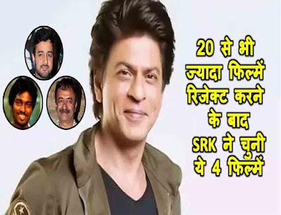 shahrukh khan upcoming projects 2020-2021