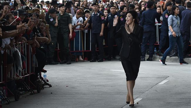 Thailand's former prime minister Yingluck Shinawatra delivers final court statement