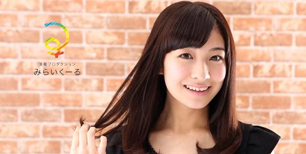 http://akb48-daily.blogspot.com/2016/03/miyawaki-riko-joins-miraikuru.html
