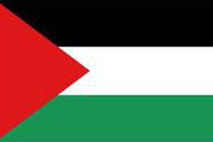 العواصم العربية, Arab capitals, فلسطين Palestine