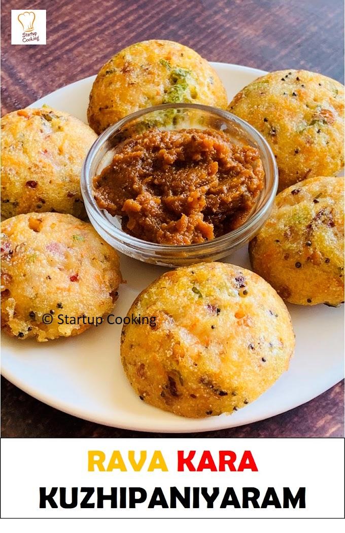 Rava Paniyaram Recipe | Rava Kara Paniyaram Recipe | Breakfast Recipe | South Indian Breakfast |Startup Cooking