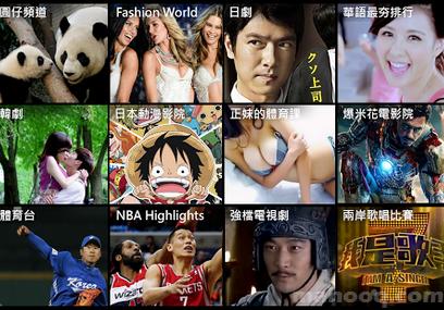 miiiTV APP / APK 下載,免費的新第四台 電視劇/電影免費看,Android APP