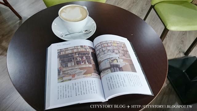 【南投草屯旅遊景點】三省堂書店-圖書咖啡館-喝一杯濃醇拿鐵老書店新滋味