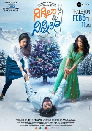 Ninnila Ninnila 2021 Full Hindi Dubbed Movie Download HDRip 720p