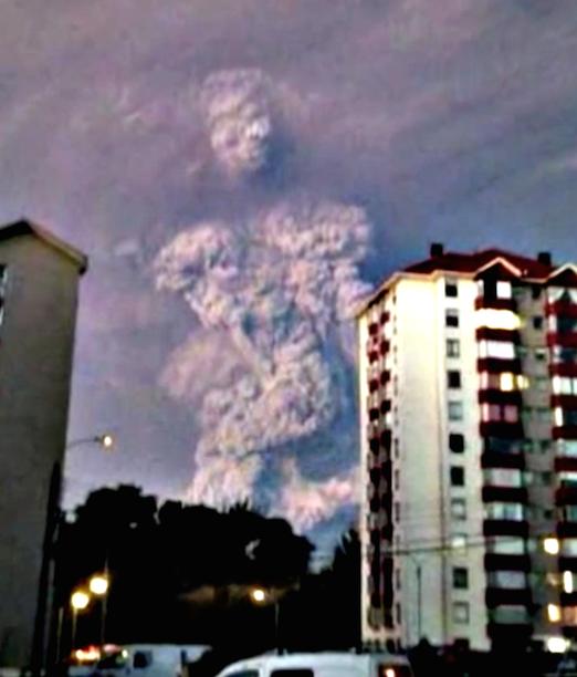 UFO SIGHTINGS DAILY: Aliens Create Giant Smoke Running Man To Warn