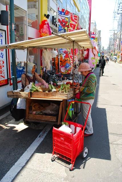 Street vegetable vendor in Hakata/Fukuoka. Tokyo Consult. TokyoConsult.