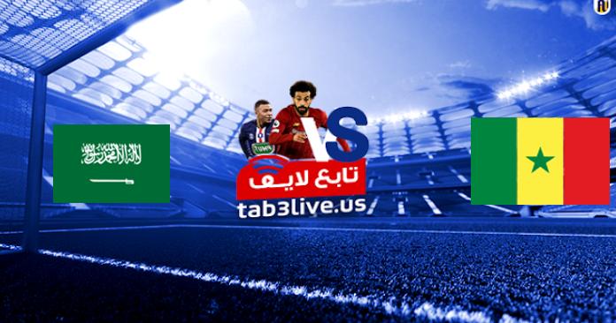 نتيجة مباراة السعودية والسنغال اليوم 2021/06/30 كأس العرب