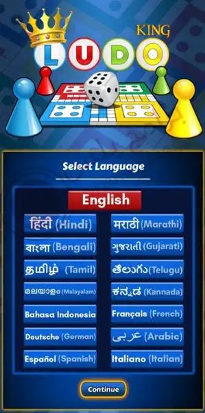 أختيار لغة لعبة لودو كينج