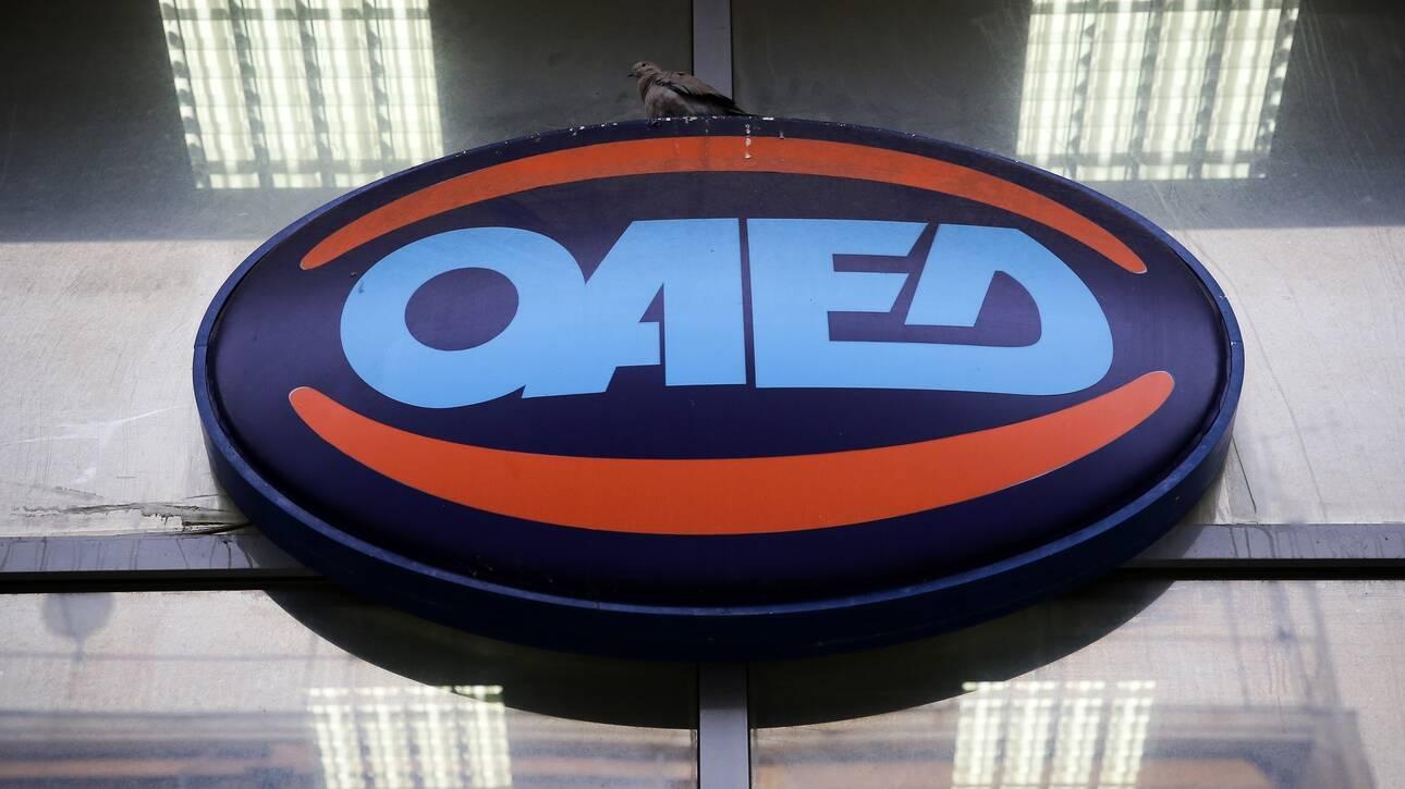 ΟΑΕΔ: Έρχονται δέκα προγράμματα για 56.000 ανέργους