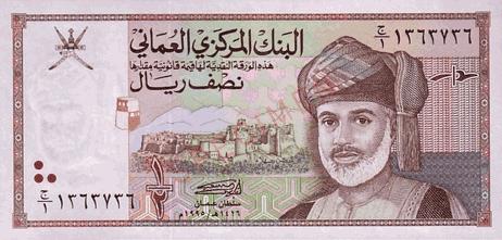 Oman Rial