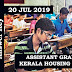 Kerala PSC - Assistant Grade II, Kerala Housing Board Solved Paper (32/2019)
