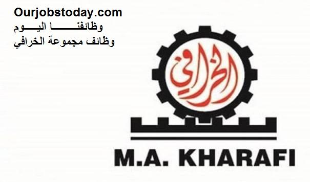وظائف يوليو 2020 | وظائف شركة الخرافي للمقاولات العامه Kharafi ... قدم الأن