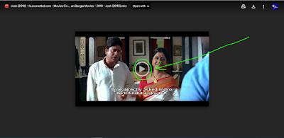 .জোশ. বাংলা ফুল মুভি (জিত) । .Josh. Full Hd Movie Watch