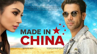 Made In China 2019 Rajkumar Rao full hd movie 720p 480p 900mb download