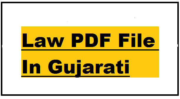 Law PDF File For PSI and Police Constable Exam