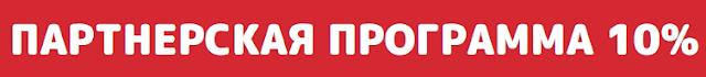 spring-invest.ru отзывы