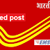 नए देशों के लिए अंतरराष्ट्रीय स्पीड पोस्ट सेवा।