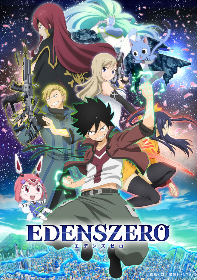 "Takanori Nishikawa - Eden through the rough Lyrics ⌊TV Anime ""Edens Zero"" OP⌉"