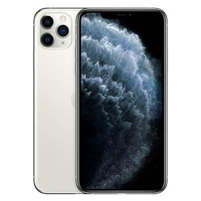 سعر و مواصفات هاتف جولات iphone 11 pro max ابل 11 برو مكس بالاسواق