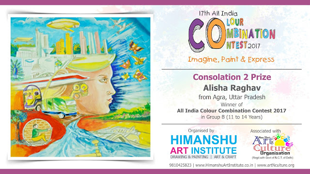 Consolation 2 Prize Winner Alisha Raghav from Agra, Uttar Pradesh in All India National Level Painting Competition for Kids